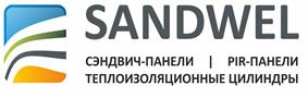 Sandwel